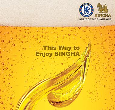 Singha Print Advertisements